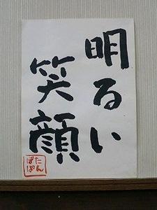 Pa0_0003