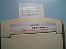 Ca320087