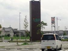 Ts3s0048