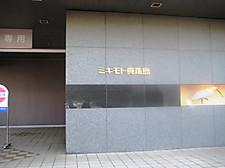 Img_4028