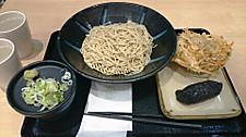 Eatapp2014917_191051_758