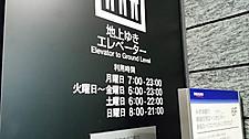 Dsc_00491_3