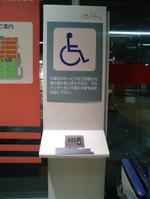 Ca320014_5