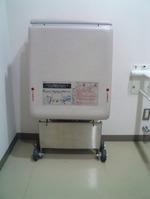 Ca320028